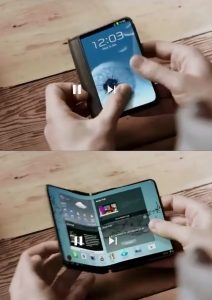 Samsung Phone with Foldable Display